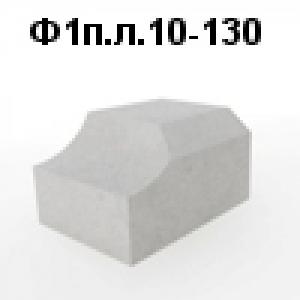 Блок фундамента Ф1п.л.-10-130 ЖБИ для дорожного строительства