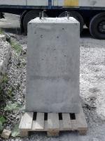 Фундамент типIчертеж 13237-00-00 для светофоров со складной лестницей ЖБИ для железных дорог
